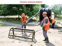 Высоковольтный кабель в Александрове