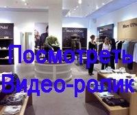 Русский электрик - Электромонтажная компания в Александрове